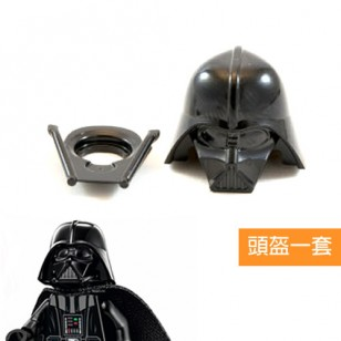 LEGO Minifigure Headgears - Star Wars Darth Vader Type 2 Helmet Full Set
