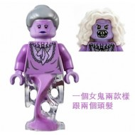 LEGO Ghostbusters Minifigure - Library Ghost (2 face with 2 hair pieces) (Halloween)