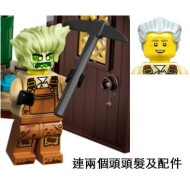 LEGO Hidden Side Minifigures - Mr. Branson with Ghost Head and weapon