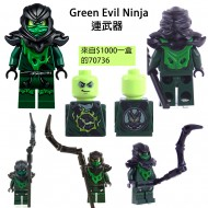 LEGO Ninjago Minifigures - Evil Green Ninja