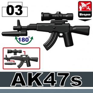 Minifigcat AK47S - BLACK