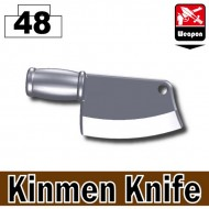 Minifigcat Kinmen Knife - Light Silver