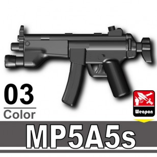 Minifigcat MP5A5S - BLACK