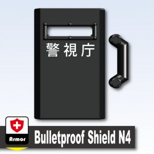 Minifigcat N4 Bulletproof Shield - Black_Bulletproof Shield N4 (Japan POLICE)