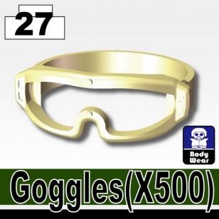 Minifigcat X500 Goggles - TAN