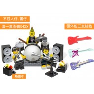 LEGO 850486 - Rock Band Set + extra 3 guitars   (Minifig not included)