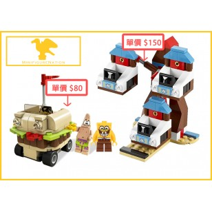 MinifigureNation Exclusive Spongebob Xmas LEGO Set (Time Limited Price)