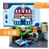 LEGO Utensils - Tile 2 x 3 with Cafe Corner Lego Set Box